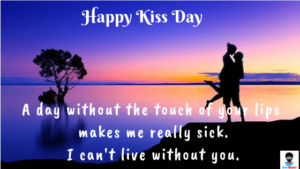 Kiss Day 2019 Wishes