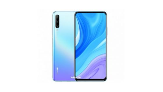 Huawei P smart Pro 2019 Pros and Cons